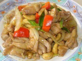 Cashew Kip (Gai Pad Mamuang Himaparn)